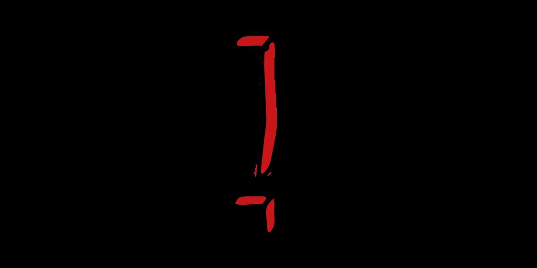 Ein Ausrufezeichen-Piktogram